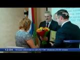 ТСН -В Тюмени наградили лучших работодателей, давшим работу подросткам
