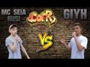 COFR BPM Battle MC Seia Rusi VS GIYH