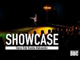 Dance Solo Ksusha Alekseenko | showcase | Talant Center DDC