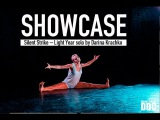 Silent Strike – Light Year solo by Darina Krachko | showcase | Talant Center DDC