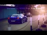 'Horizons' by MOOG Feat. Erin Renee