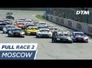 DTM Moscow Raceway 2017 - Гонка 2 (Английские комментарии)