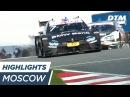 Основные моменты 2 гонки DTM Moscow Raceway 2017