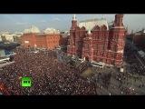 #ПитерМыСТобой: акция памяти на Манежной площади в Москве — LIVE