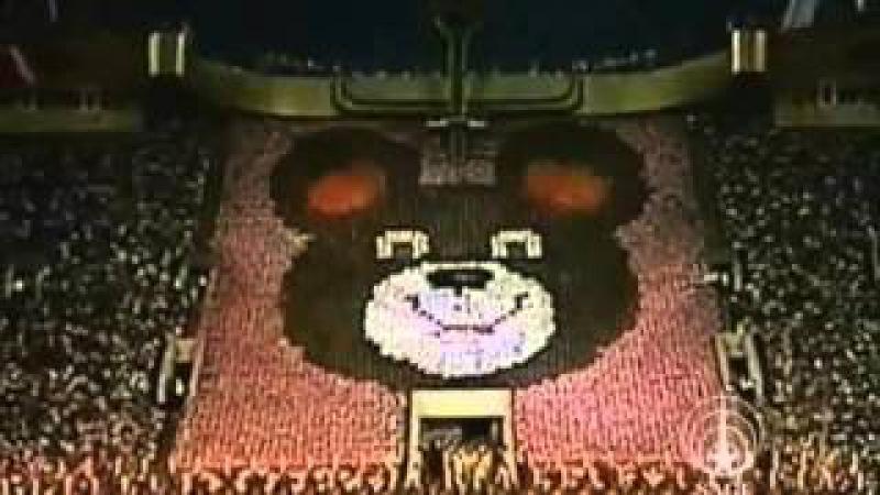 До свиданья наш ласковый мишка