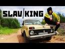 SLAV KING Boris vs DJ Blyatman
