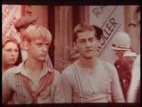 КИНО ЧЁРНО-БЕЛОЕ movie black and white Красные галстуки (1978) ГДР