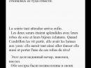 Золушка Cendrillon lu en francais текст русский французский partie 02 часть 2