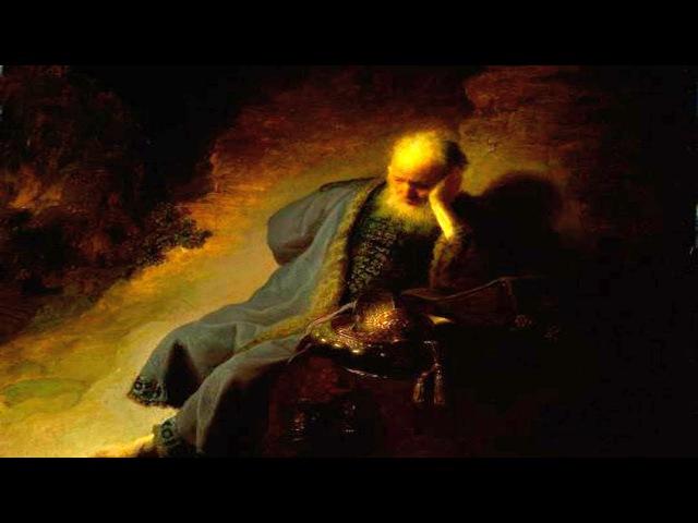 Слова Бога к пророку Иеремии, находящемуся в заключении 01.04.17