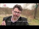 Как девушка стала причиной принятия Ислама Тимом Чемберсом Кораном я наставлен