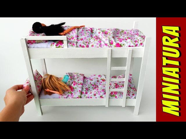 Как сделать двухъярусную кровать для куклы Барби