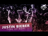 Justin Bieber x Major Lazer Type EDM Beat 2017