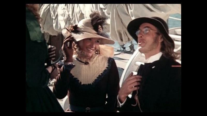 «В поисках капитана Гранта», 5-я серия, 1986