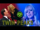 Chromatics Shadow / Twin Peaks Season 3 (Music Video)