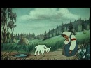 Сестрица Аленушка и братец Иванушкамультфильм,1953