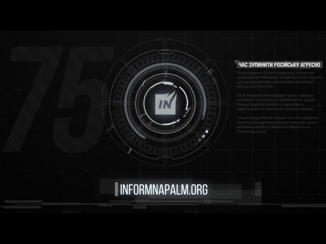 Ідентифікація 75 російських військових частин, кадрові військові яких воюють на Донбасі
