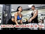 Тренировка спины: базовые советы. Выпуск # 26
