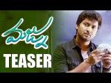 Majnu Movie Teaser Official || Nani || Virinchi Varma || Gopi Sunder || #MajnuTeaser