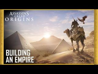Assassin's Creed Origins: E3 2017 Building an Empire | UbiBlog | Ubisoft [US]