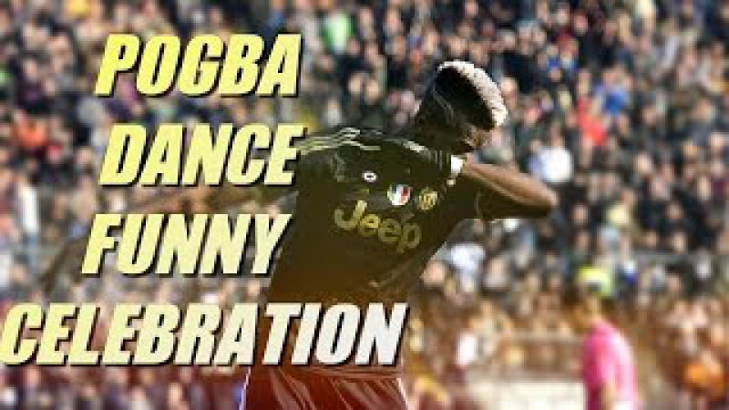 Paul Pogba Dab Dance Funny Celebration 2016 - Funny Pogba Moments Ever PogDance Best Vines HD
