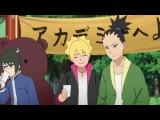 [SEKAI PROJECT] Боруто | Boruto Naruto Next Generations 5 серия | русская озвучка Kira