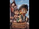 Робинзон Крузо: Предводитель пиратов (Selkirk, el verdadero Robinson Crusoe, 2011)