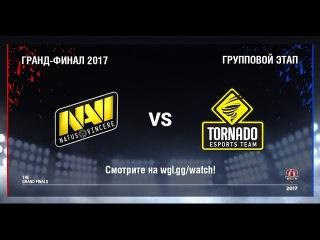 Natus Vincere G2A против TORNADO ENERGY - День 1, Плей-офф, Гранд-финал 2017