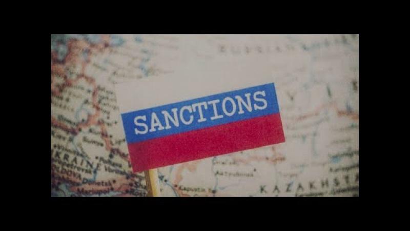 EC расширит caнkции пpoтив РФ из-за скандала с Siemens.