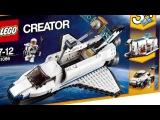 New! LEGO Creator 2017 HD