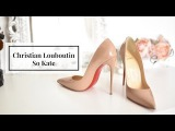 ЛАБУТЕНЫ Распаковка и обзор | Christian Louboutin - So Kate Unboxing