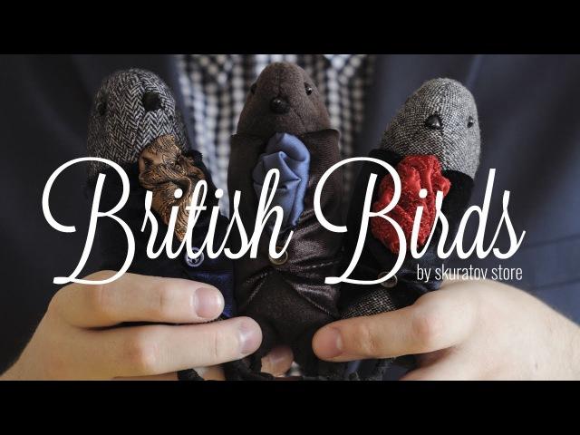 OOAK Handmade Doll - British Birds - Skuratov Creatures
