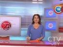Новости 24 часа за 16 30 05 09 2016