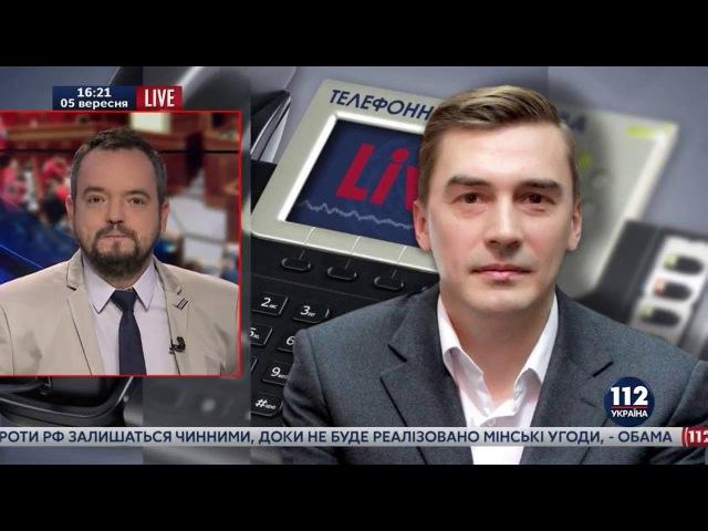 Народный фронт платил Интеру за политическую рекламу, - Добродомов