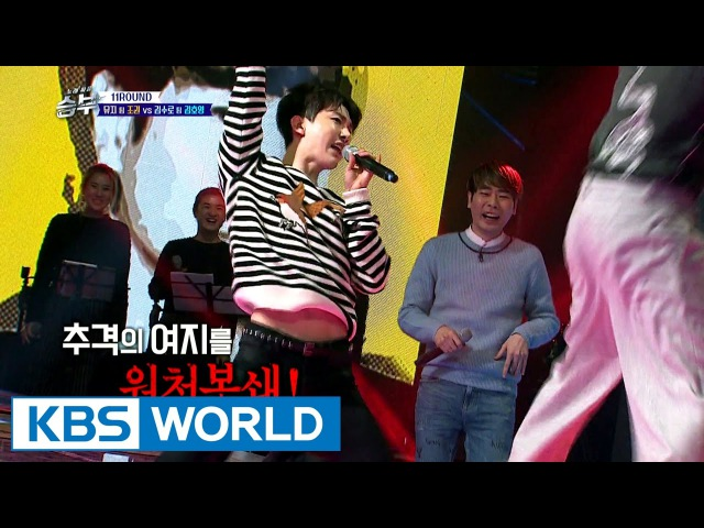 The famous Kkap Kwon reveals itself [Singing Battle / 2017.02.22]