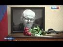 Вести.Ru: Виталий Чуркин был не только талантливым дипломатом, но и актером
