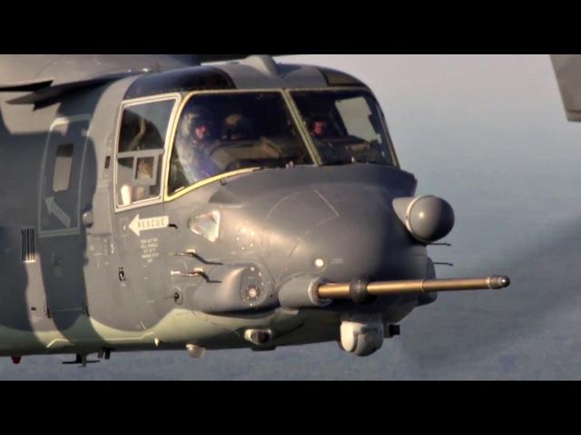Tilt Rotor Osprey Risky Aerial Refuel, Special OPS CV-22