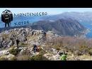 Hiking Montenegro - Kotor - Поход по горам Черногории - 04.03.2017