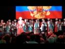 """""""Кубанский Казачий хор"""" марш Прощание Славянки. Иркутск 2017."""