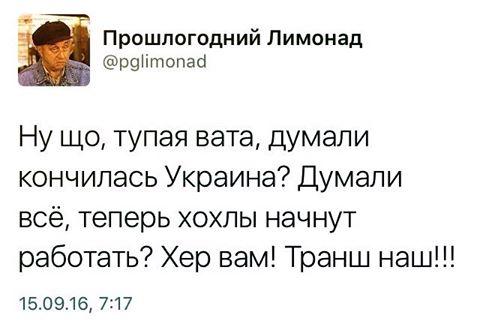 https://pp.vk.me/c637927/v637927224/ae2f/xVbfmL8uXj4.jpg