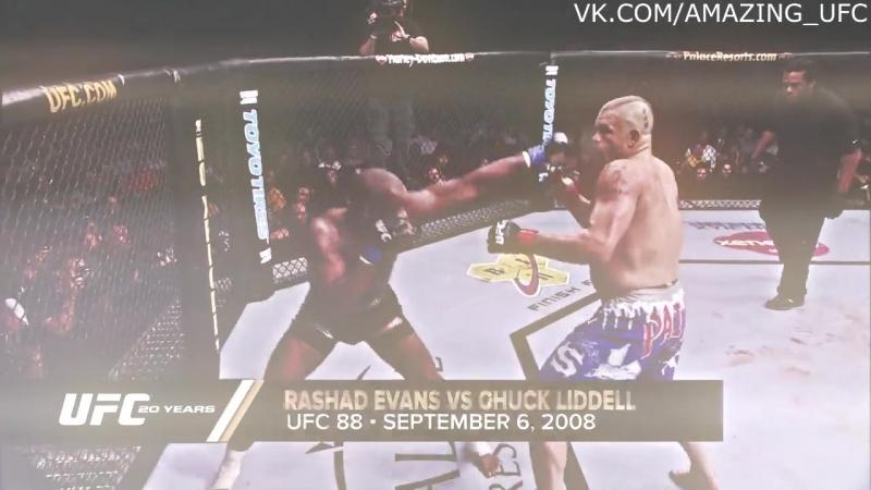 Rashad vs Chuck _VAGAPOV_ vk.com_amazing_ufc