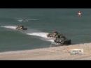 Подразделения морской пехоты Балтфлота высадились на необорудованное побережье