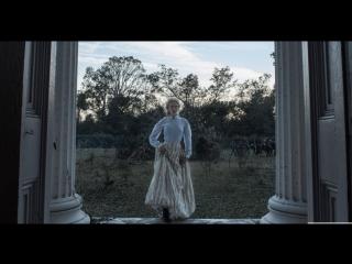 Роковое искушение (The Beguiled) (2017) трейлер русский язык HD / София Коппола /