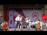 The Freemans Orchestra – Eye of the Tiger  (Survivor cover)