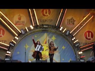 Инструментальное шоу - OTTA-orchestra - Sheldo