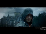 Assassins creed music video Шепот в темноте (Skillet) Whispers in the Dark))