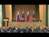 Владимир Путин принял участие в заседании коллегии Генеральной прокуратуры России.