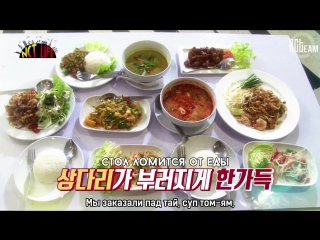[РУС.СУБ] NCT LIFE in Chiang Mai EP.04