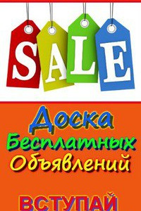 Знакомства джанкой объявления объявления интим знакомства в киеве и украине