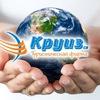 "Турфирма ""КРУИЗ СВ"" Сергиев Посад Турагентство"