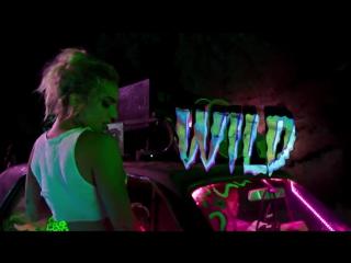 Lady Gaga - John Wayne (HD Премьера клипа)